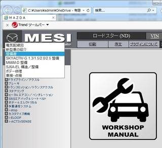 02-MESI-02.jpg