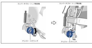 21-spring-1.JPG
