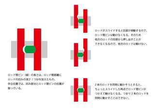 09-090-inter-2.JPG