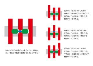 09-110-inter-4.JPG