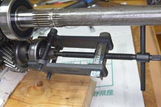 11-050-bearing-3.JPG
